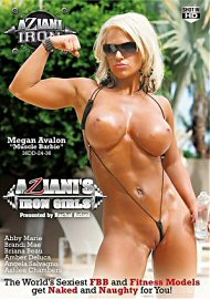 Aziani'S Iron Girls 1 (2017) (158577.9999)
