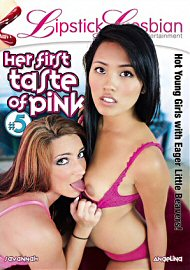 Her First Taste Of Pink 5 (2017) (158691.7)