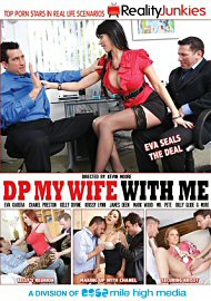 Dp My Wife With Me 1 (158692.6)