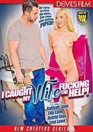 I Caught My Wife Fucking The Help! (2018) (159070.7)