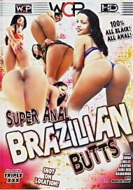 Super Anal Brazilian Butts (159704.1)