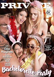Bachelorette Party (2018) (159816.14)