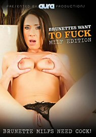 Brunettes Want To Fuck (2017) (159979.10)