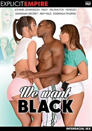 We Want Black 1 (2017) (160007.4)