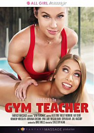 Gym Teacher (2018) (160434.10)