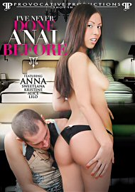 I'Ve Never Done Anal Before (2017) (160470.6)