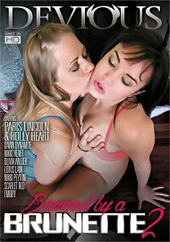 Banged By A Brunette 2 (2017) (160692.5)