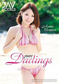 Pure Darlings (2017) (160753.1)