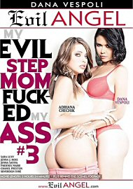 My Evil Stepmom Fucked My Ass 3 (2016) (161675.7)