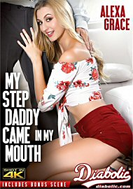 My Step Daddy Came In My Mouth (2017) (162656.9999)