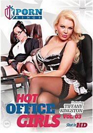 Hot Office Girls 3 (164240.1)