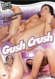 Gush Crush (2018) (164485.10)