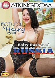 Atk Natural & Hairy 58: Hairy Bushes Of Russia (2016) (165207.150)