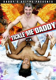 Tickle Me Daddy (2017) (167058.5)