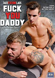 Fuck You Daddy (2016) (167218.5)
