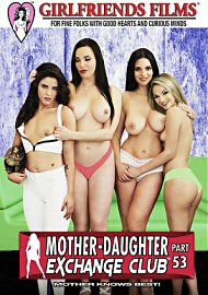 Mother-Daughter Exchange Club 53 (2018) (167459.4)
