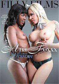 Ana Foxxx Loves Womxn (2018) (169716.2)