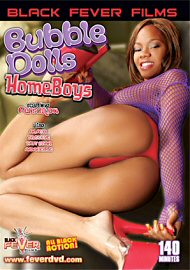 Bubble Dolls Home Boys 1 (169774.2)