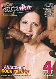 Anaconda Cock Frenzy - 4 Hours (170032.5)
