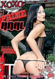 Prime Anal 1 (170059.9)
