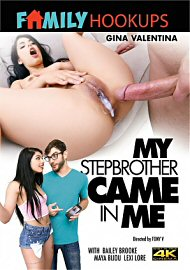 My Stepbrother Came In Me (2018) (170275.14)
