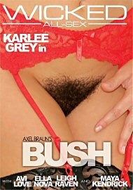 Axel Braun'S Bush (2018) (171079.5)
