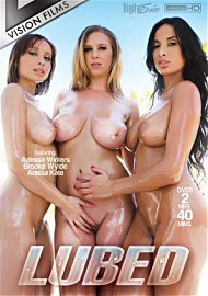 Lubed (2016) (171302.2)