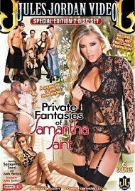 Private Fantasies Of Samantha Saint (2 DVD Set) (172112.19)