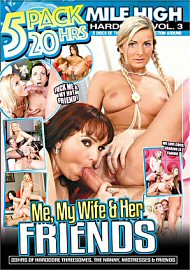 Me, My Wife & Her Friends (5 DVD Set) (173145.5)