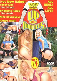 Up And Cummers 74 (175788.50)