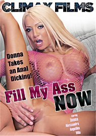 Fill My Ass Now (2019) (177149.8)