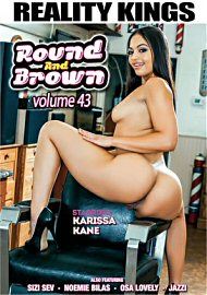 Round And Brown 43 (2019) (179566.10)