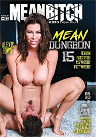 Mean Dungeon 15 (2020) (184718.40)