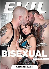 Bisexual 1 (2020) (186513.10)