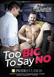 Too Big To Say No (2017) (188469.5)