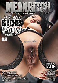 Mean Bitches Pov 14 (2017) (190103.127)