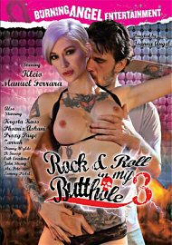 Rock & Roll In My Butthole 3 (192384.50)