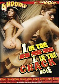 1 In The Ass 1 In The Crack (4 Hours) (40722.1)