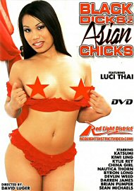 Black Dicks In Asian Chicks (45692.7)