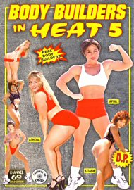 Body Builders In Heat Vol.5 (48494.2)