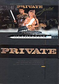 The Private Gladiator (2 DVD Set) (49833.19)