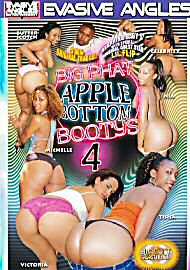 Big Phat Apple Bottom Bootys 4 (53051.10)