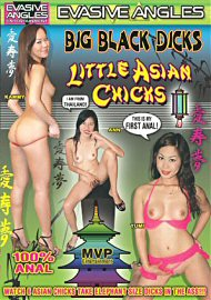 Big Black Dicks Little Asian Chicks (53071.12)
