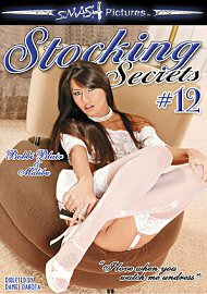 Stocking Secrets 12 (53245.7)