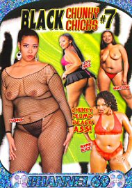 Black Chunky Chicks 7 (64975.6)