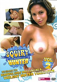 Squirt Hunter 2 (65547.1)