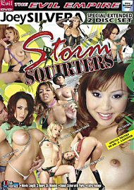 Storm Squirters (66564.2)