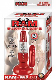 Up & Down Anal Pleaser- Black (72037.0)
