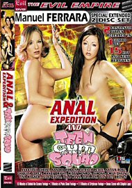 Anal Expedition And Teen Cum Squad (2 DVD Set) (73447.2)