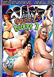 Giant White Greeze Butts 2 (73628.21)